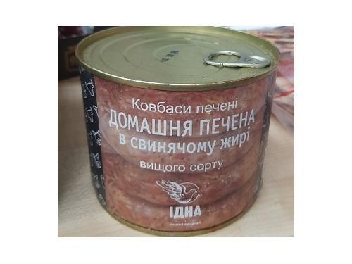 Купить Домашняя запеченная колбаса в банке