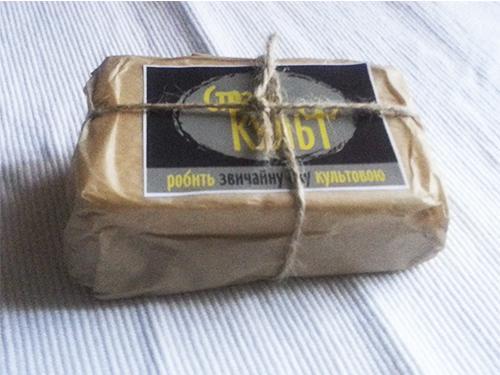 Купить Масло сливочное  с кари, паприкой и специями