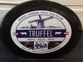 Купить Сыр голландский авторский Berkhout Truffel с трюфелем
