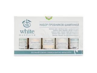 Купить Набор пробников шампуней White Mandarin