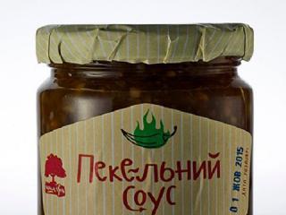 Купить Зелений Пекельний соус Экстра