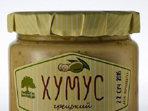 Купить Хумус греческий