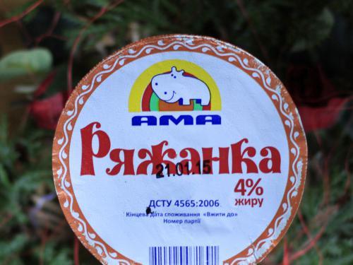 Купить Ряженка термостатная, жирность 4%