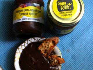 Купить Сладкий шоколадний крем «Сливовая нутелла»