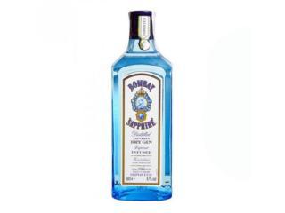 Купить Джин Bombay Sapphire 0.5 л 47%