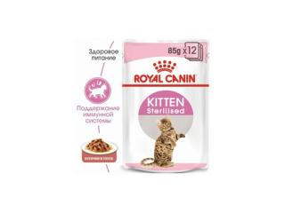Купить Royal Canin Sterilised Kitten в соусе