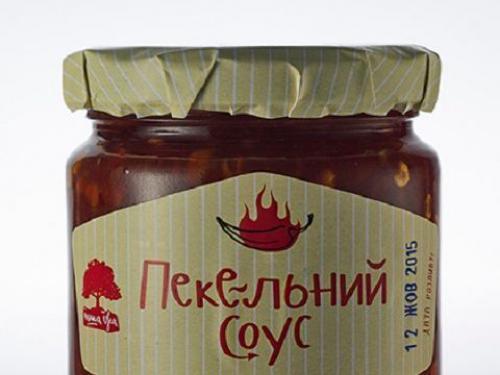 Купить Красный Пекельний соус Экстра