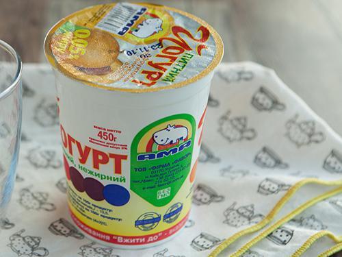 Купить Йогурт питьевой диетический с кусочками фруктов, жирность 0,05%