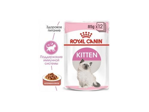 Купить Royal Canin Kitten Instinctive в соусе