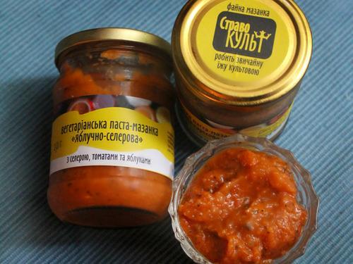 Купить Вегетарианская томатная паста-мазанка с сельдереем и яблоками