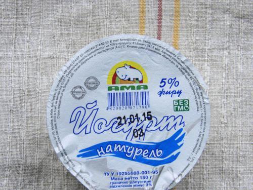 """Купить Йогурт """"Натурель"""", жирность 5%"""