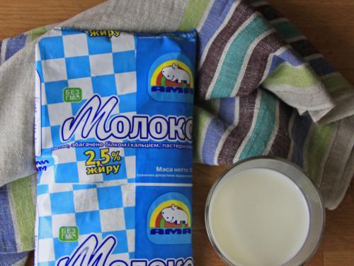 Купить Молоко коровье пастеризованное, жирность 2,5 %