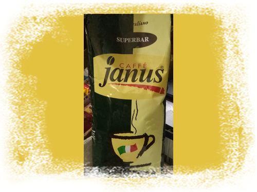 Купить Кофе зерновой Janus Super