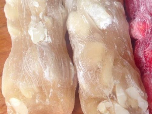Купить Лукум ванильный с жареным арахисом