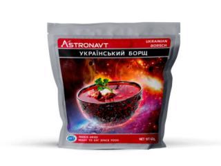 Купить Украинский сублимированный борщ