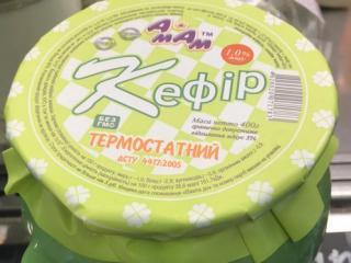 Купить Кефир, в керамическом горшочке, жирность 1%