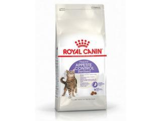 Купить Royal Canin STERILISED APPETITE CONTROL Сухой корм для стерилизованных кошек и кастрированных котов 400 гр.